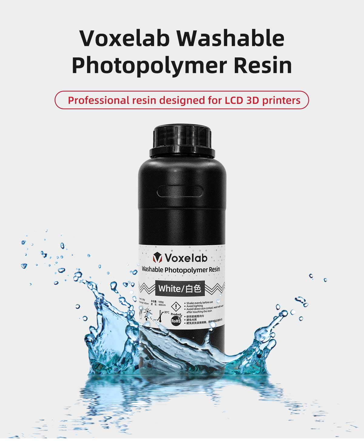 water washable photopolymer resin | Voxelab